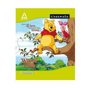 classmate notebook 1155 size 19x15.5 20 pages unruled soft cover authorized distributors wholesaler bulk order shop buy online supplier best lowest cheapest factory price dealers alappuzha ernakulam kochi kottayam kerala india